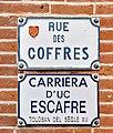 Rue des Coffres (Toulouse) - Plaques.jpg