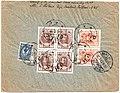 Russia Latvia 1913-08-05 registered cover Riga-Malmo reverse.jpg