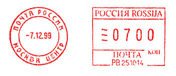 Russia stamp type DB12.jpg