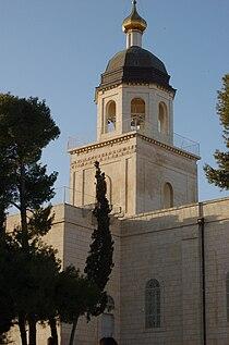 Russian monastery in Hebron.jpg