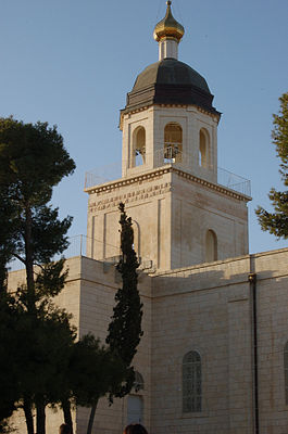 Russian monastery in Hebron.jpg