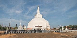 Anuradhapura City in North Central Province, Sri Lanka