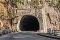 SL NuwaraEDistrict asv2020-01 img09 Ramboda Tunnel.jpg