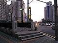 SMRT Seoul Subway Line 6 Gwangheungchang Station Entrancde No.2.jpg