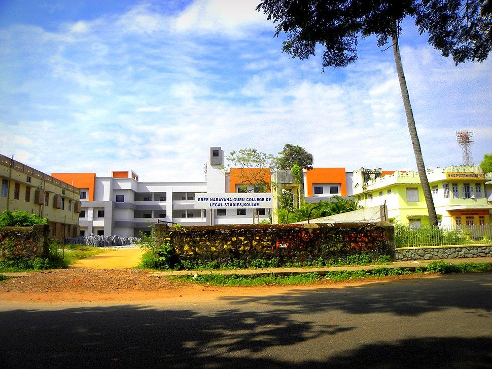 SN Law College, Kollam
