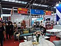 SZ 深圳 Shenzhen 福田 Futian 深圳會展中心 SZCEC Convention & Exhibition Center July 2019 SSG 110.jpg