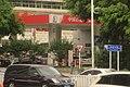 SZ 深圳 Shenzhen Bus 104 view 福田區 Futian 深南中路 Shennan Middle Road June 2017 IX1 14 Sinopec.jpg