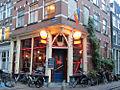 Saarein-amsterdam.jpg