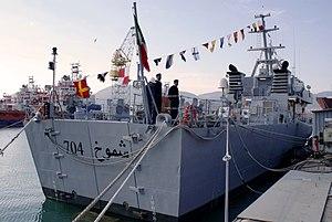 Iraqi Navy - Patrol Boat Type Saettia