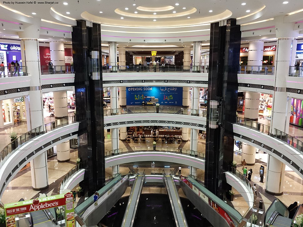 Sahara Shopping Centre Sharjah