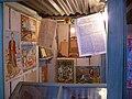 Sahil städtischer Markt Papier Schreibwaren 2 Linden-Museum.jpg