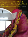 Sai Guru Trust Sai Mandir 06.png