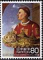 Saint Marinus Painting.jpg