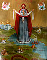 Saint Mary Protector of Caucasus.JPG