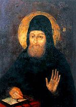 Saint Poemen of Kyiv Caves.jpg
