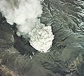 Sakurajima Aerial 1974.jpg