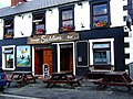 Saldies Bar, Kerrykeel - geograph.org.uk - 910480.jpg