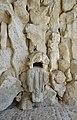 Saline royale d'Arc-et-Senans entree detail.jpg