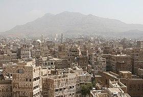 صورة معبرة عن الموضوع صنعاء القديمة