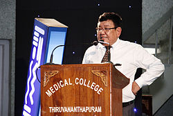 Sanduk Ruit Erudite Conclave Medical College Trivandrum.JPG