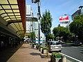 Sannomiya - panoramio (28).jpg
