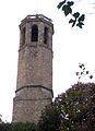 Sant Vicenç de Sarrià, campanar.jpg