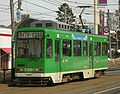 Sapporo streetcar 3303.jpg