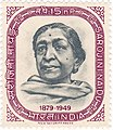 Sarojini Naidu 1964 stamp of India.jpg
