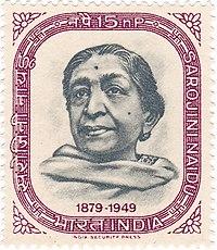 Sarojini Naidu 1964 stamp of India.jpg