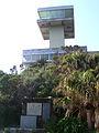 Satamisaki View Tower Kagoshima.JPG