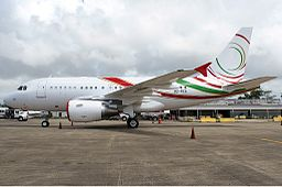 Saudi Red Crescent Authority Airbus A318CJ Arroyo.jpg