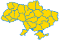 Scheme of administrative division of Ukraine.png