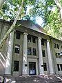 School of Architecture in Southeast University 01 2013-06.JPG