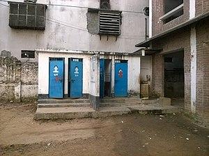 WASH - School toilets at Shaheed Monumia government secondary school, Tejgaon, Dhaka, Bangladesh)
