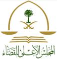 Scj Gov Sa Logo.png