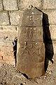 Sculpture near Maruti temple.jpg