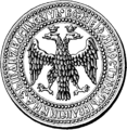 Seal of Ivan 4 1539 a.png