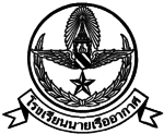 Seal of RTAFC, approved at 1990-04-17, published in RG at 1994-12-16.png