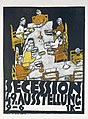 Secession. 49 Ausstellung... Egon Schiele 1918.jpg