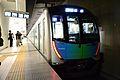 Seibu railway 40000 Motomachi-Chūkagai station.jpg