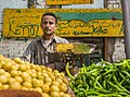 Seller of lemons and peper 2.jpg