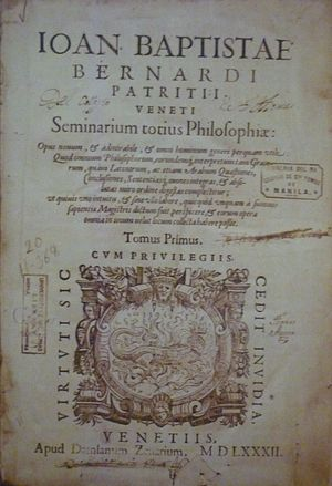 Archives of the University of Santo Tomas - Image: Seminarium Totius Philosophiae, 1582