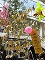 Seoul-Insadong-Ssamzie-Market.jpg