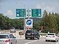 Seoul Ring Expwy Toegyewon IC Exit Sign(Expwy to NR).jpg