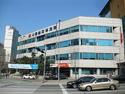 Seoul Songpa Post office.JPG