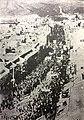 Seoul Station in 1945.8.15.jpg