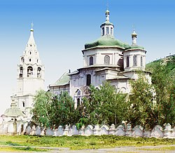 Sergei Prokudin-Gorskii, Church of the Holy Mother of God, Tobolsk, Russia, 1912.jpg