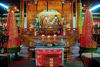 "East Asian religions - Altar to Shangdi (上帝 ""Highest Deity"") and Doumu (斗母 ""Mother of the Great Chariot""), together representing the principle of the universe in masculine and feminine form in some Taoist cosmologies, in the Chengxu Temple of Zhouzhuang, Jiangxi."
