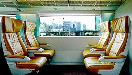 Shanghai Maglev VIP seat.jpg