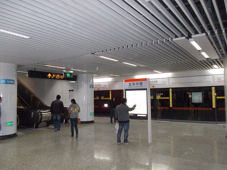 Middle Longhua Road station